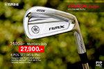 Yamaha RMX 020  Iron Set